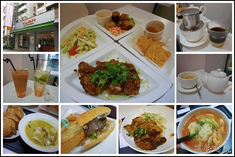 Savoy Noodle Cafe 新南洋麵食咖啡 1