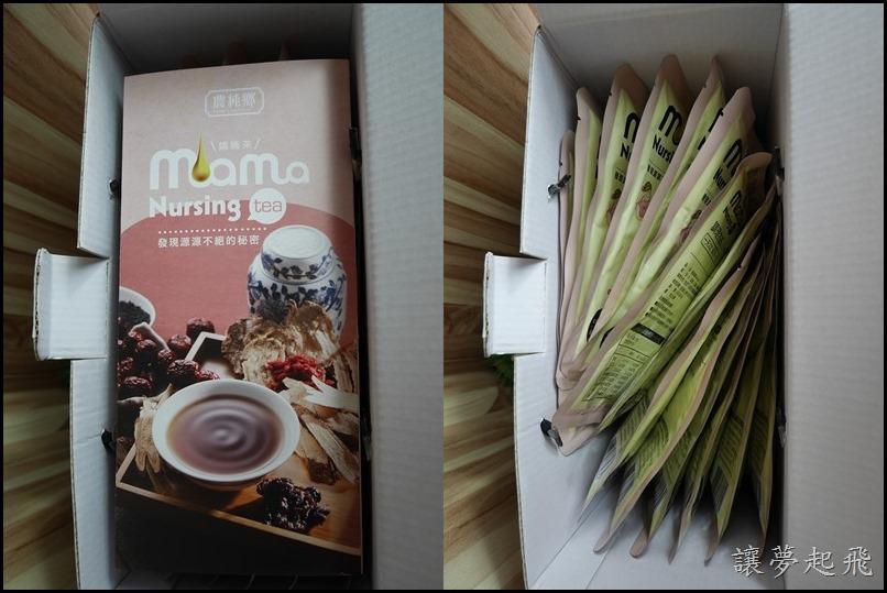 農純鄉-媽媽茶3