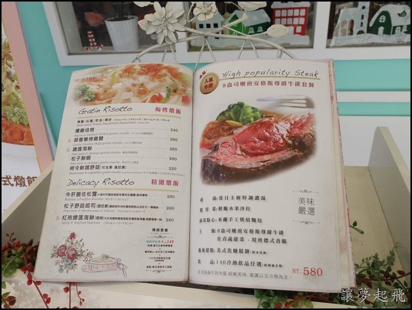 板橋 新埔 Oyami Cafe080