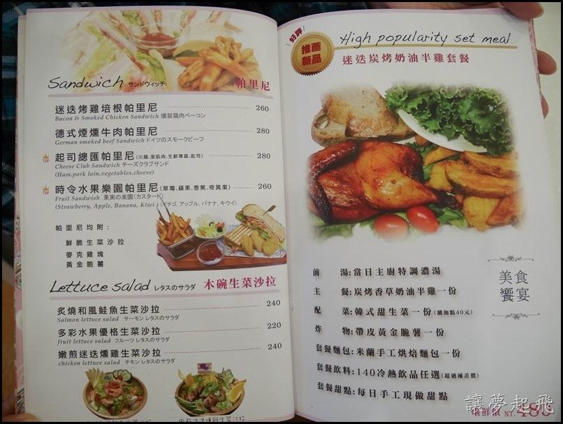板橋 新埔 Oyami Cafe119