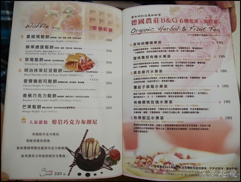 板橋 新埔 Oyami Cafe121