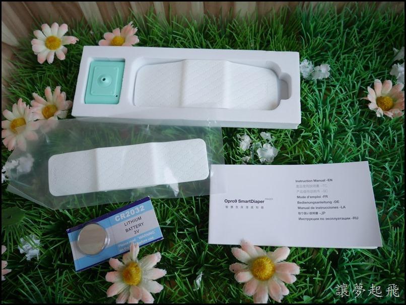 《Opro9》SmartDiaper 智慧尿濕感知器18