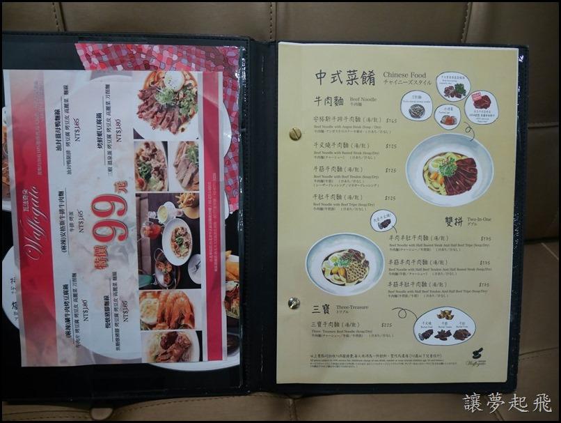瓦法奇朵 台北車站店14