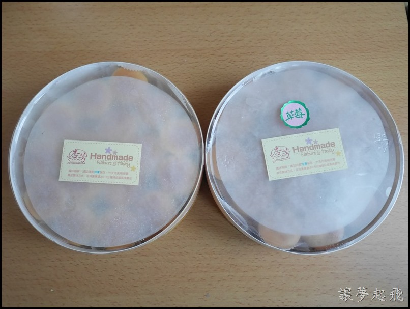 杏芳草莓乳酪球05