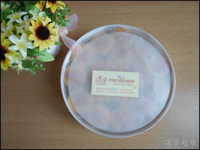杏芳草莓乳酪球16