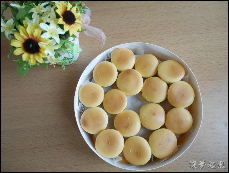 杏芳草莓乳酪球18
