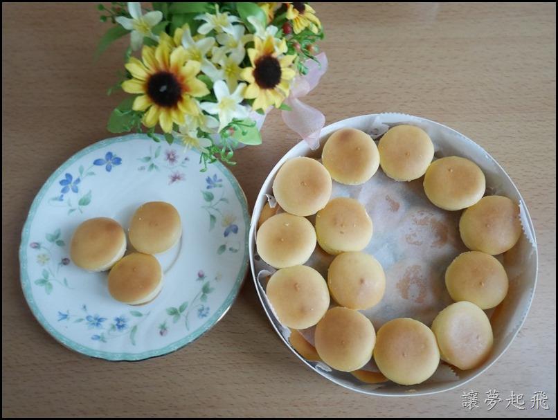 杏芳草莓乳酪球26
