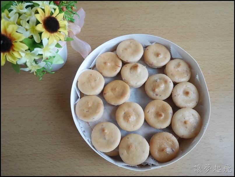 杏芳草莓乳酪球30