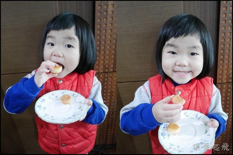 杏芳草莓乳酪球1