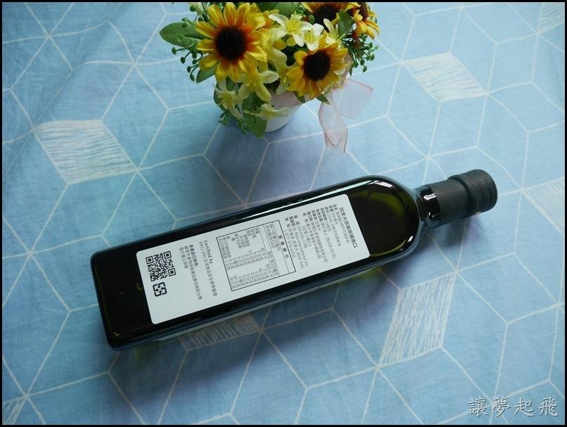 St.Malo聖馬羅冷榨酪梨油37