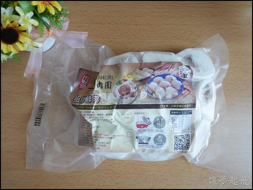 顏記 · 一口肉圓07
