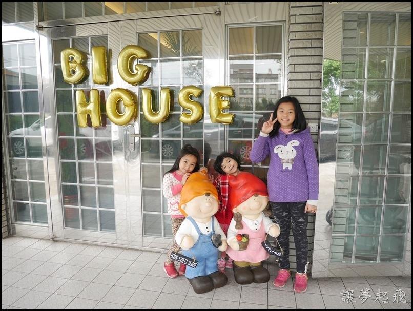 新竹湖口 大房子親子餐廳成長空間08