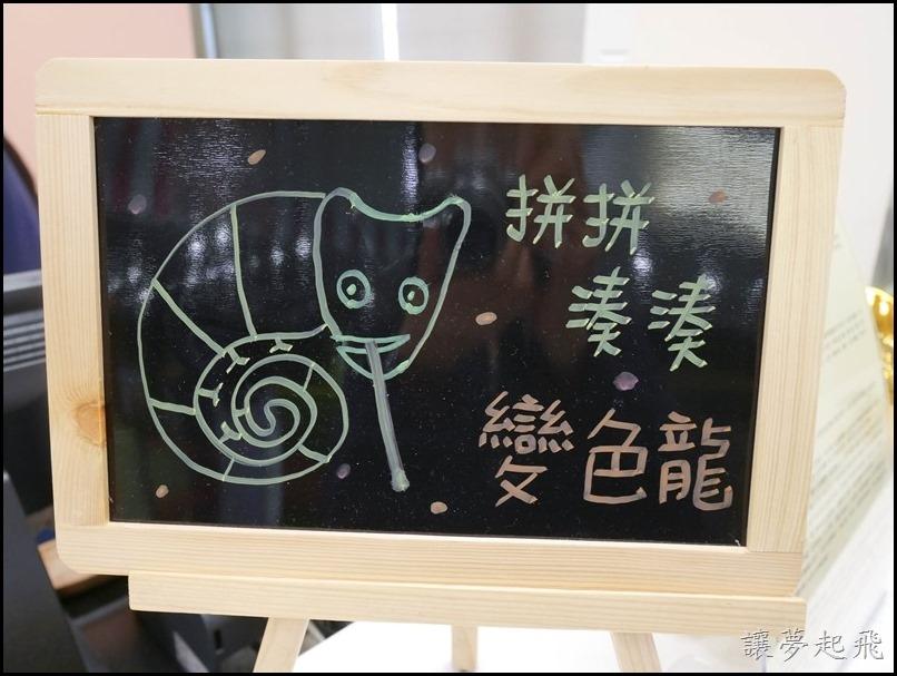 新竹湖口 大房子親子餐廳成長空間231