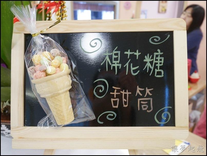 新竹湖口 大房子親子餐廳成長空間232
