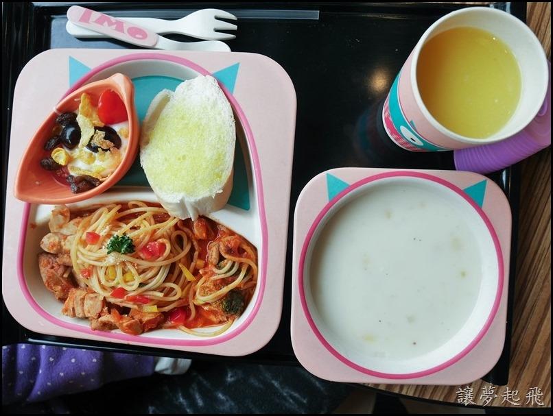 新竹湖口 大房子親子餐廳成長空間91