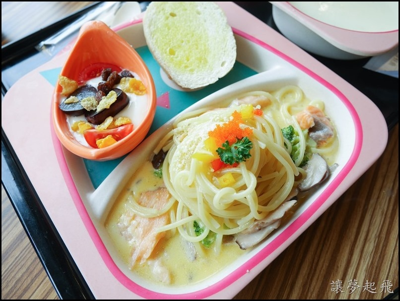 新竹湖口 大房子親子餐廳成長空間92