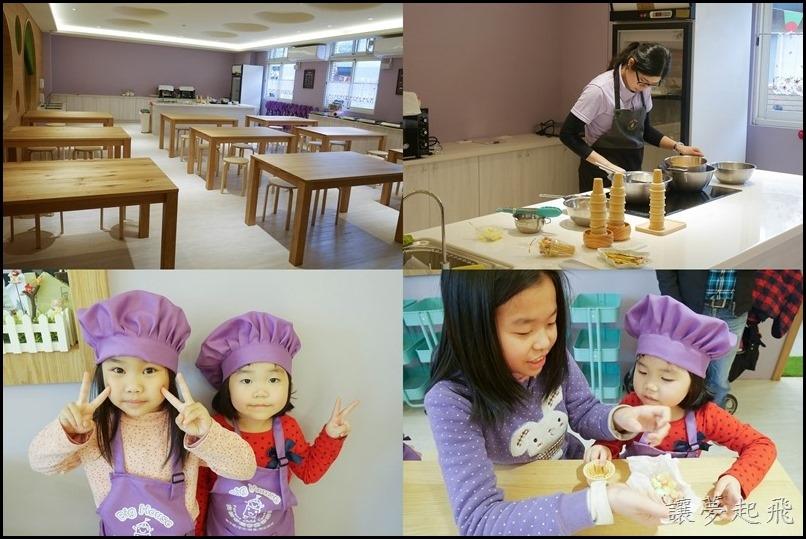 新竹湖口 大房子親子餐廳成長空間2
