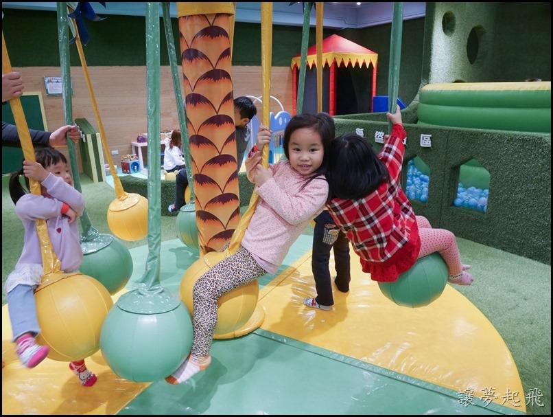 新竹湖口 大房子親子餐廳成長空間281
