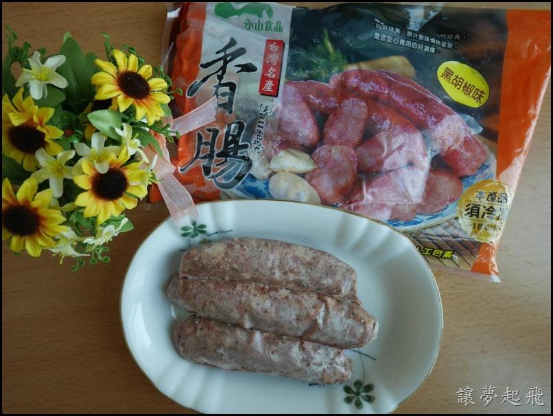 永山香腸018