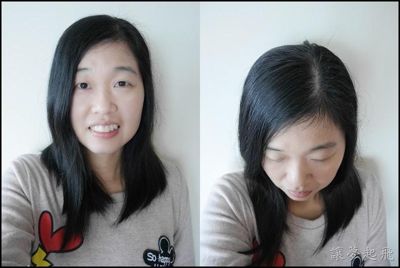 arin氧潤 強健豐盈洗髮精