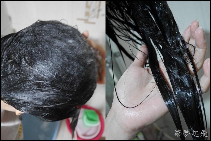 arin氧潤 強健豐盈洗髮精 7