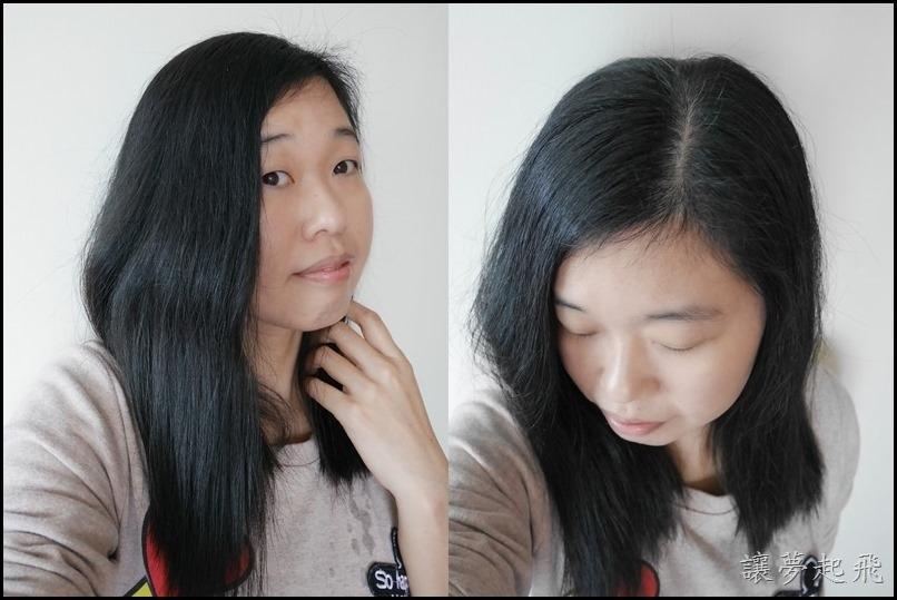 arin氧潤 強健豐盈洗髮精 3