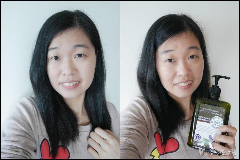 arin氧潤 強健豐盈洗髮精 4