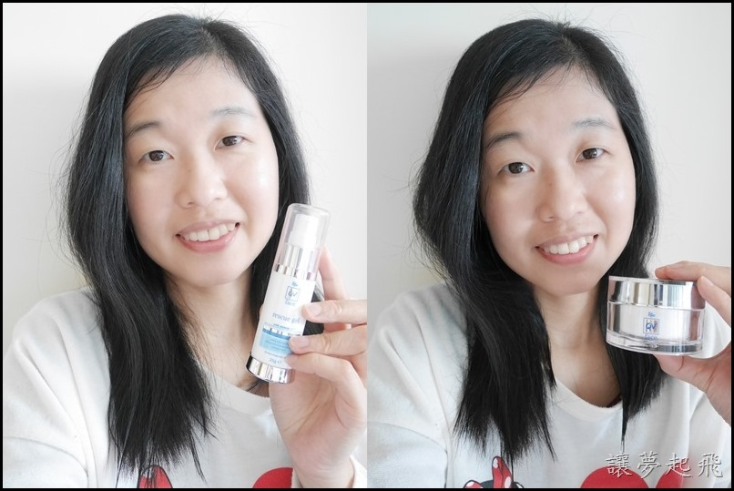 QV Face 臉部舒敏保濕0 9