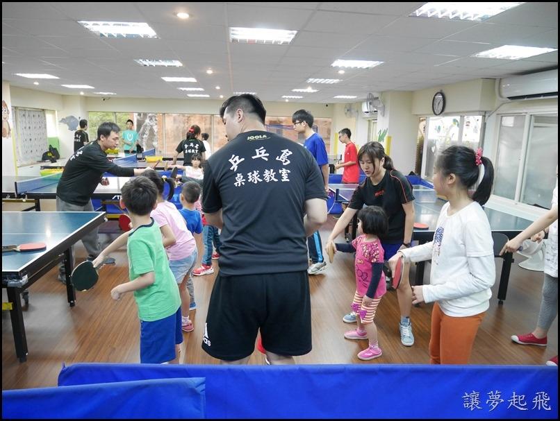 乒乓島兒童桌球017