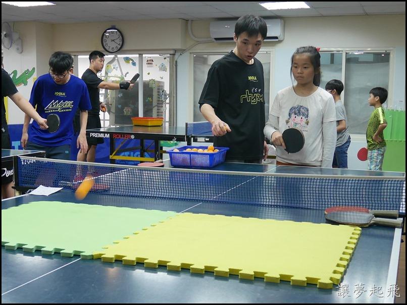 乒乓島兒童桌球148