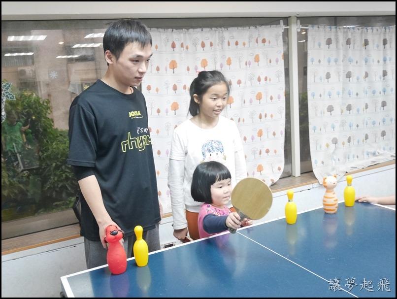 乒乓島兒童桌球193
