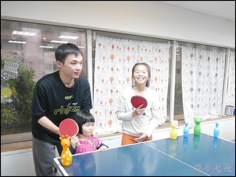 乒乓島兒童桌球208