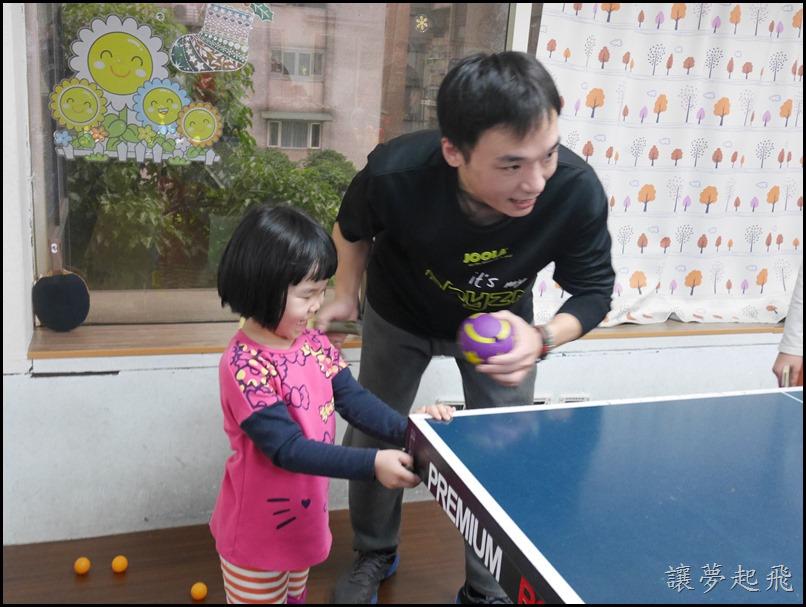乒乓島兒童桌球210