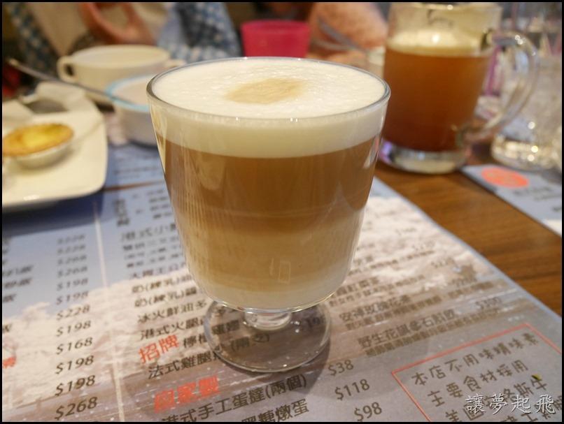徠一咖啡070