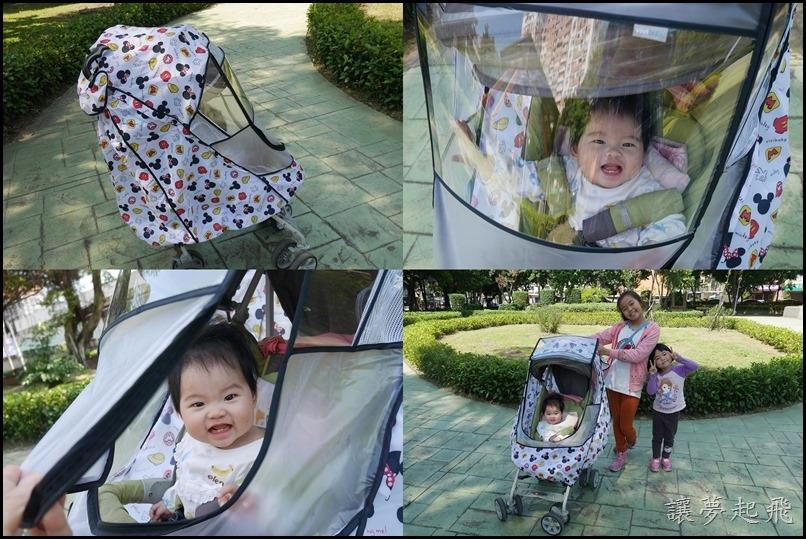 迪士尼 嬰兒車雨罩02