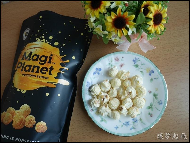 Magi Planet星球工坊028