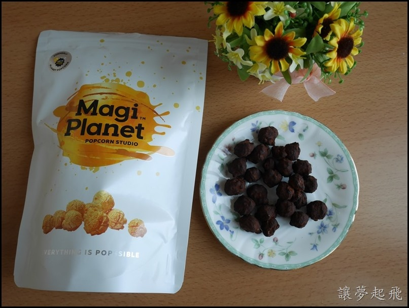 Magi Planet星球工坊035