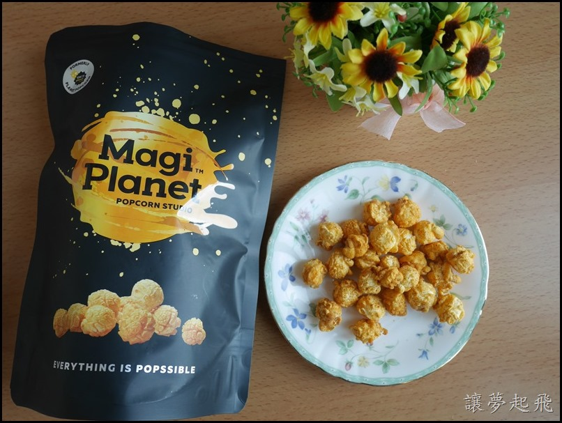 Magi Planet星球工坊041