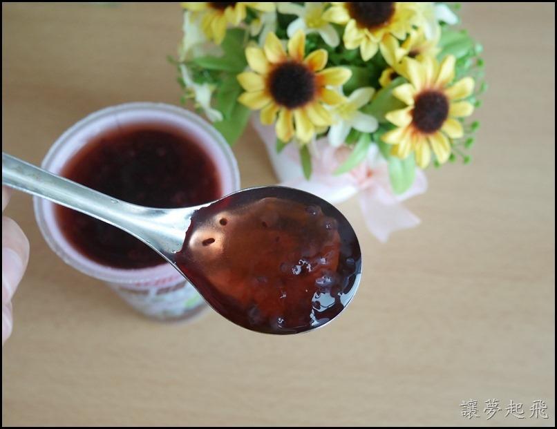 【U-MAY】優妹黑醋栗健康凍飲074