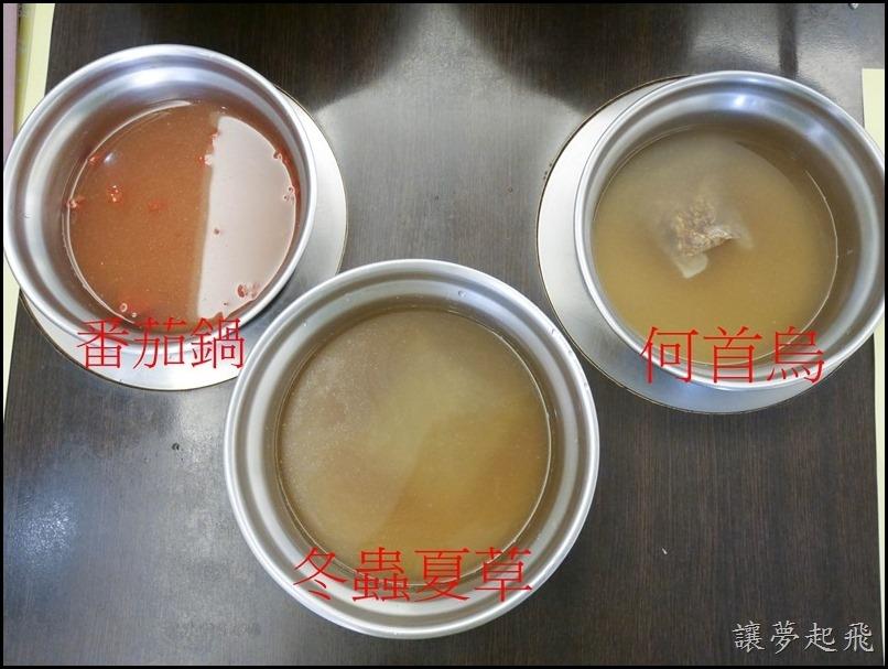 鍋饕 涮涮鍋 2