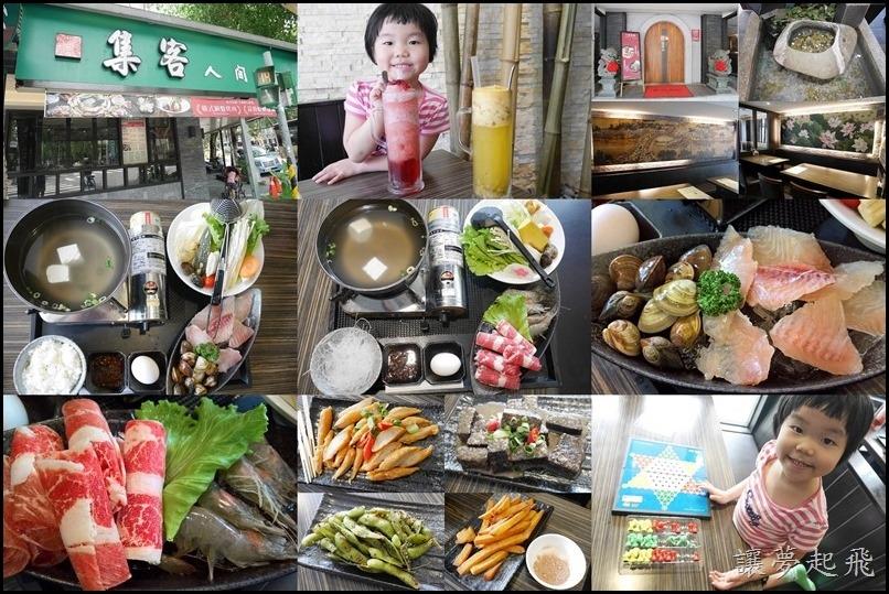 集客人間茶館 富錦店 10