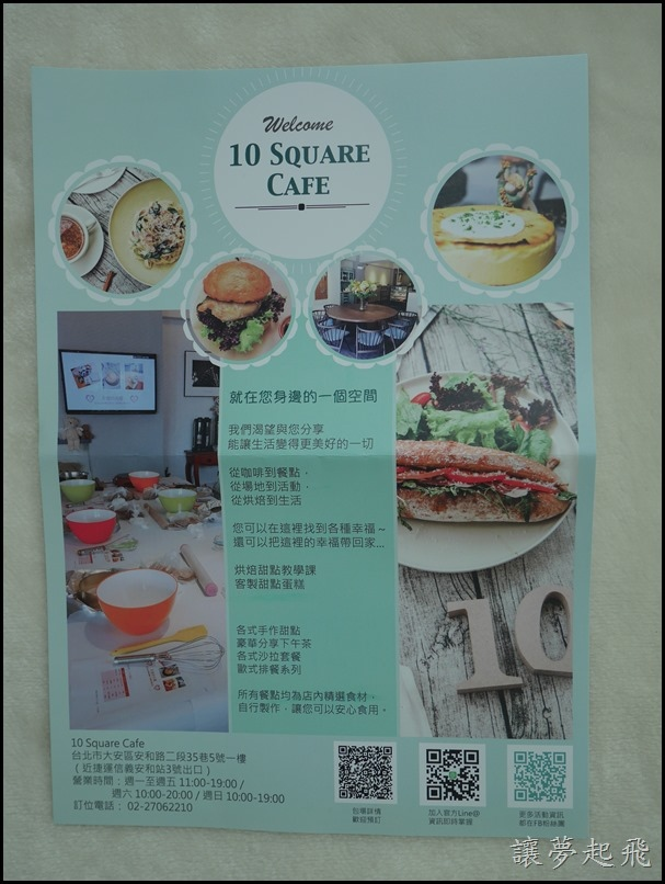 10 SQUARE CAFE025
