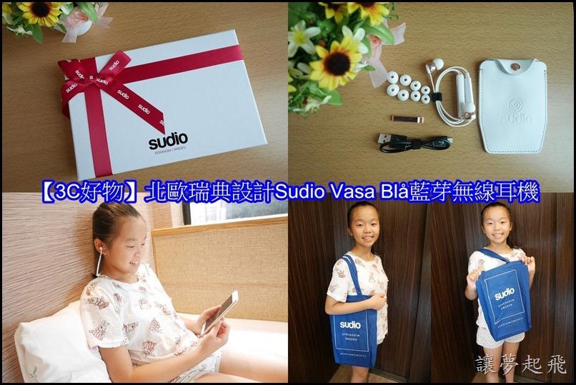 Sudio Vasa Blå藍芽耳機 3