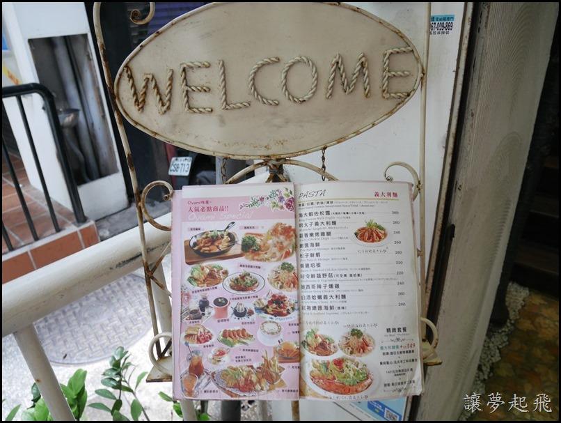 西門町 OYAMI CAFE005