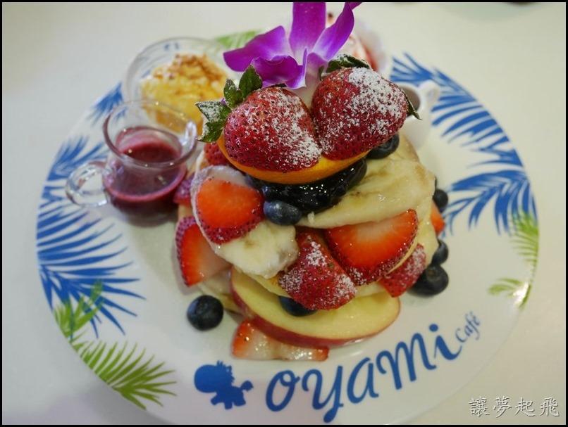 西門町 OYAMI CAFE146
