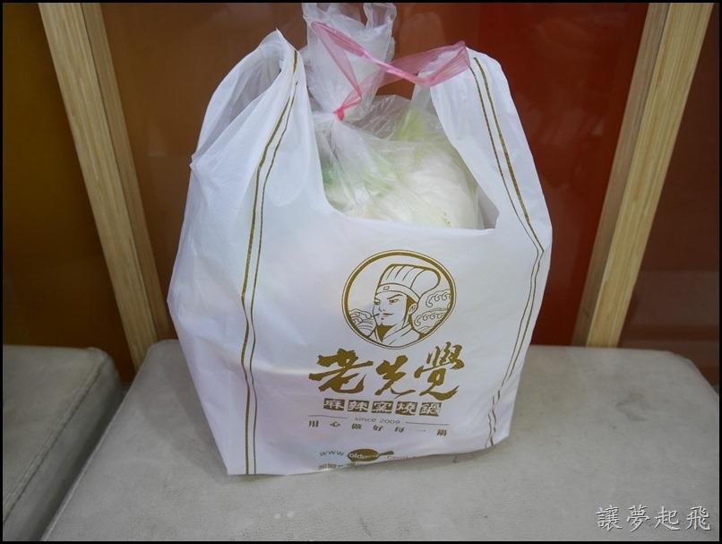 老先覺 林口089