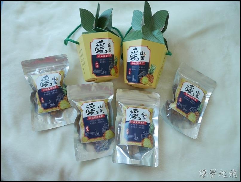 愛旺萊鳳梨乾 004