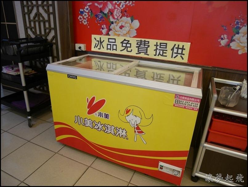台灣一品雞026