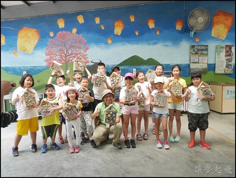 頭城農場夏令營109