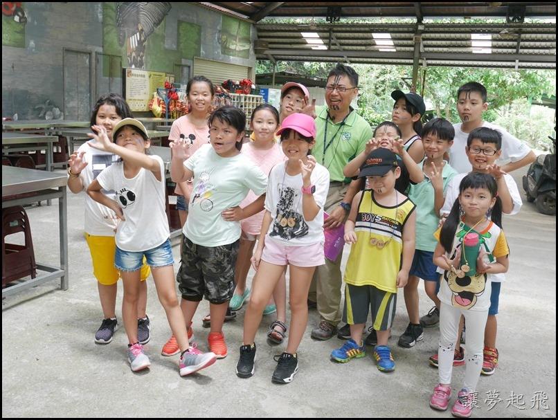 頭城農場夏令營154